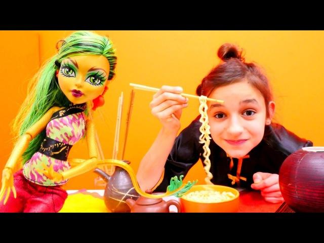 Asu Ela Uzak Doğuya gidiyor 🎎. MonsterHigh Jinafire, yemek yapma oyunu 🍝 - kız oyuncakları!