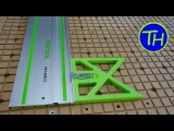 How to make a FESTOOL FS1400 Guide Rail Square for the TS55 12