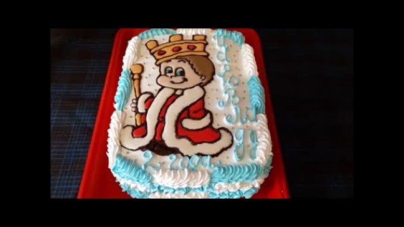 ТОРТ на ДЕНЬ РОЖДЕНИЯ торт для мальчика Торт рецепт Мастер класс по торту раскраска Украшение торта