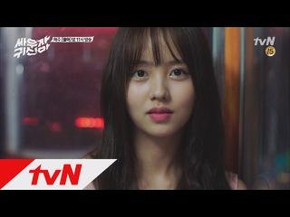 tvnghost ′나 너 좋아해′ 김소현, 옥택연에 핵직구 고백 후 먹튀 기술 시전 160802 EP.8