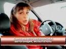 Автошкола Орлан - Видео урок по вождению в городе