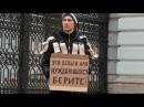 Что будет с костюмом из настоящих денег в Санкт Петербурге? | Социальный экспери ...