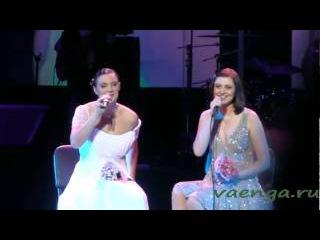 Елена Ваенга и Анна Мушак. Ягода. (БКЗ. 28.01.2011)