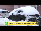 Платные парковки в центре Петербурга не спешат очищать от сугробов