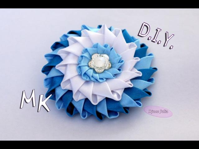 ЦВЕТОК Канзаши из атласных лент DIY Kanzashi flower ribbon Djuce Julia