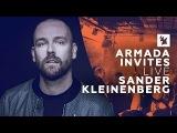 Armada Invites Sander Kleinenberg