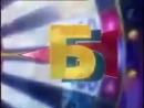 Заставка сектора Банкрот в программе Поле чудес ОРТ/Первый канал, 2000-2005