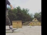 Indy Grab Скейт