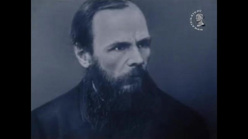 Достоевский как зеркало русской души