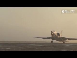 Ту-22М3 наносят удар