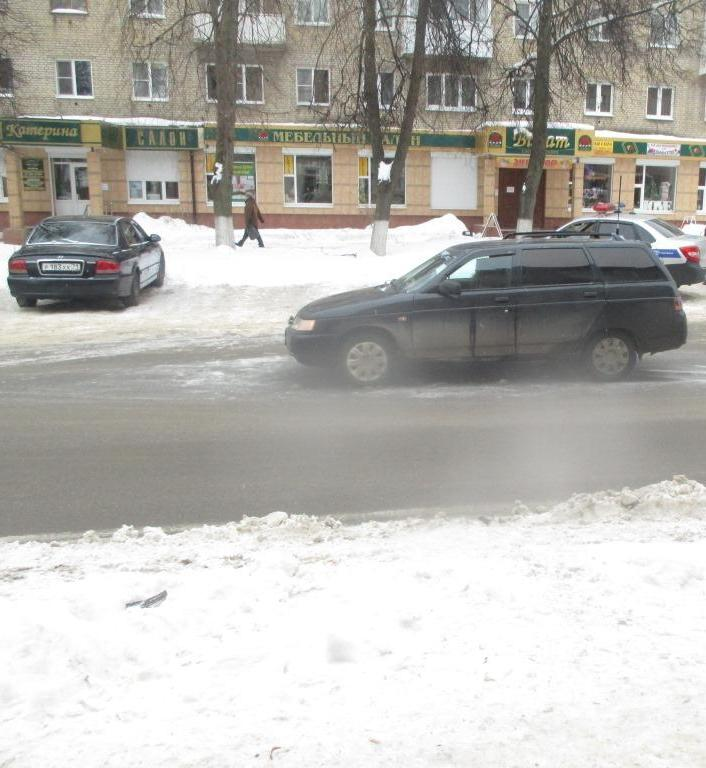 Переходя дорогу будьте предельно осторожны