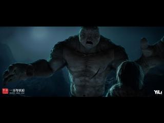 Тиана: 10000 лет спустя (2016) Трейлер