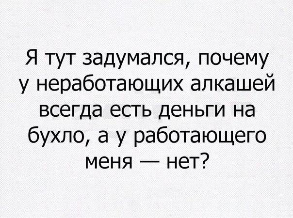 Фото №456248456 со страницы Дмитрия Тыквы