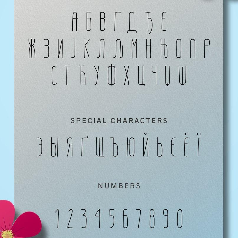 Katona шрифт скачать бесплатно