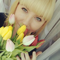 Александра Бобылева
