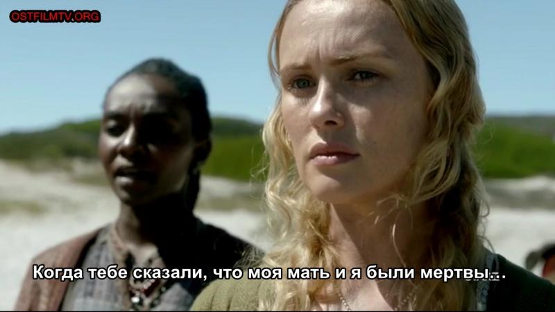 Черные паруса 4 сезон 6 серия (вебклип 2) [rus sub]