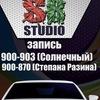 Тонировка авто Саратов SBstudio