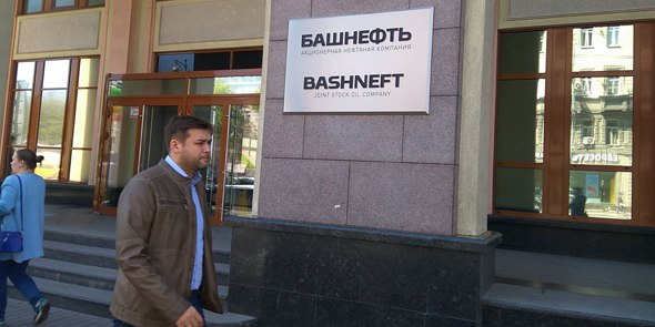 Генеральный директор сагатдинов салават санирович.