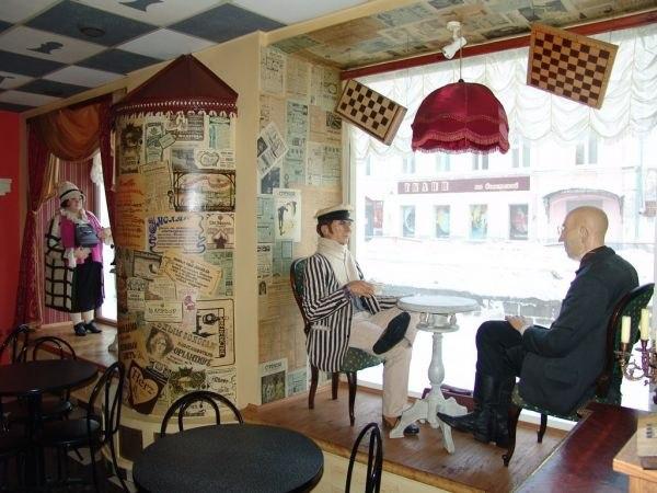 Поиск ресторанов в Костроме