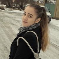 Anastasia Trigub
