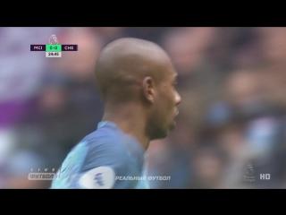 Манчестер Сити - Челси. Незасчитанный гол и момент Азара