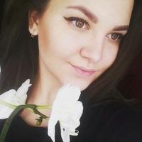Татьяна Аксёнова