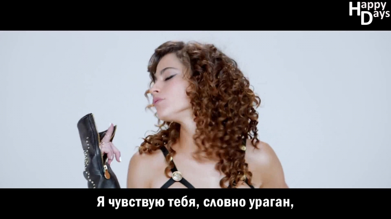 TINI ft. Sebastian Yatra – Ya No Hay Nadie Que Nos Pare (рус.саб)