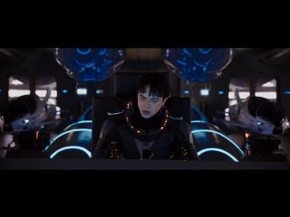Финальный трейлер фильма «Валериан и город тысячи планет» Люка Бессона