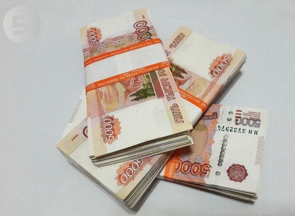 Деньги под расписку в г сарапул