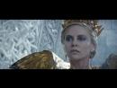 «Белоснежка и охотник 2» Клип №2