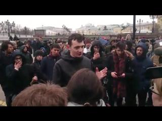 Активисты пришли на Манежную площадь в Москве