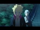 Боруто : Следующее поколение Наруто 12 серия | Boruto : Naruto Next Generations | [729p] РУССКАЯ ОЗВУЧКА <KOTAsenpai>