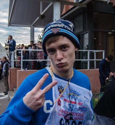 Никита Акимов