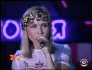 Лика Стар - Последний дюйм, В ритме 200, Вспоминай меня (Партийная Zona 1996 год)