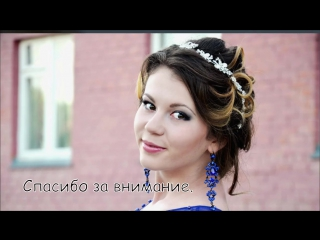 Видео Жмакиной Кристины
