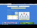 БЕЗ ВЛОЖЕНИЙ! mycashbar как заработать пассивно в интернете без вложений