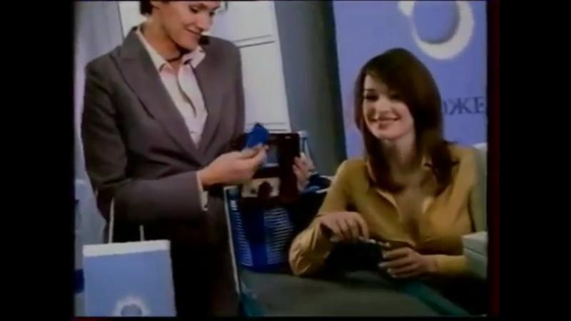 Рекламный блок (СТС-Москва, 23.11.2002) Ворожея, НТВ-ПЛЮС, Мистер Мускул, Candy, Оскар
