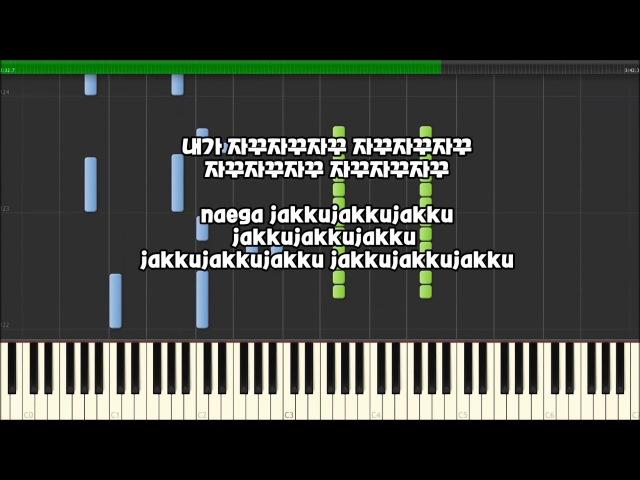 아이오아이 (I O I) - 너무너무너무 (Very Very Very) Piano Cover 피아노