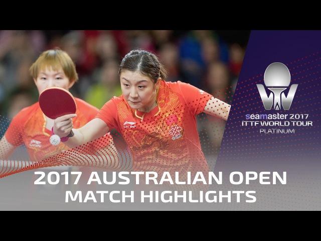 2017 Australian Open Highlights | Chen Meng/Zhu Yuling vs Chen X./Wang Manyu (Final)