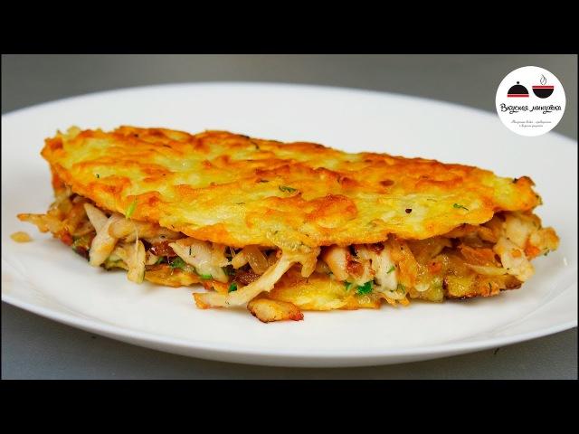 ЧЁРТ, КАК ВКУСНО! - Драники с курицей Необычный рецепт ✔︎Картошка с мясом Potato With Мeat » Freewka.com - Смотреть онлайн в хорощем качестве