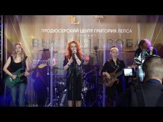 Лия Саркисян (LIIA) - Ножи заточены