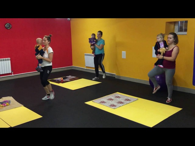 Фитнес с малышом. Фитнес-клуб ИНТЕР