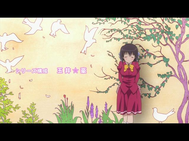 Леди против дворецких! (Ladies vs. Butlers!) 11 серия (2012) [Ancord][AnimeDub.ru]