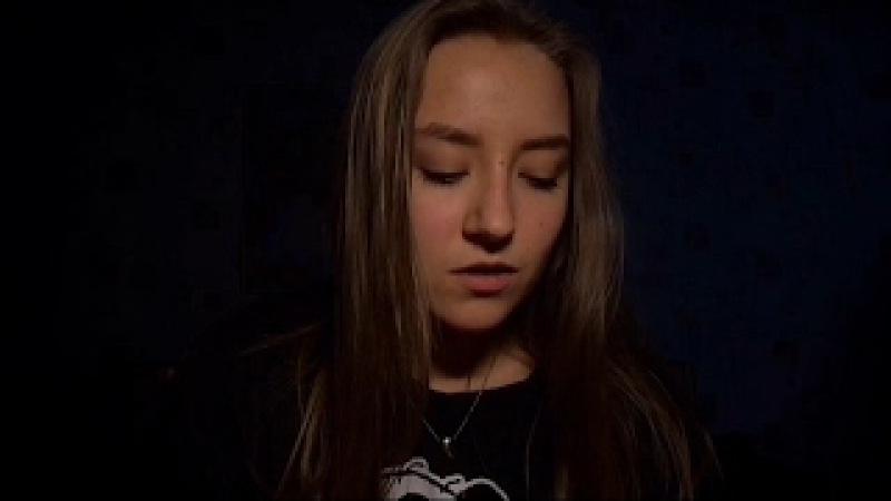 MiyaGi - Бонни cover ❤️ кавер Анна Барабошина