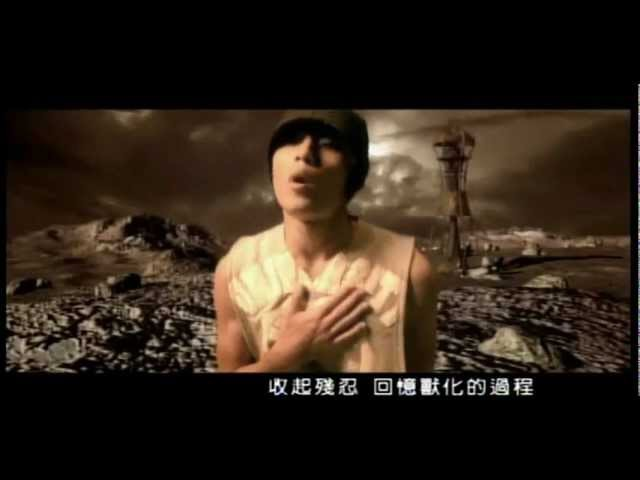 周杰倫 Jay Chou【半獸人 Half-beast Human】Official MV
