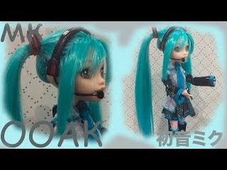 Как сделать аксессуары Хацунэ Мику для кукол Monster High. ООАК Хацунэ Мику.  初音ミク