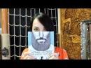 ВСЯ ПРАВДА о бороде. Новая мужская тема от Марии Пион.