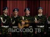 2016 12 17 ЗОНАЛЬНЫЙ ФЕСТИВАЛЬ МАЛЬЧИШНИК В ЛАТТ