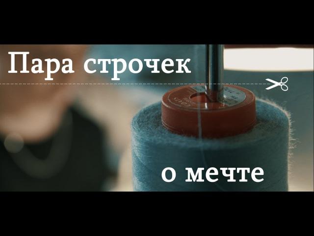 Ролик магазина POMPA