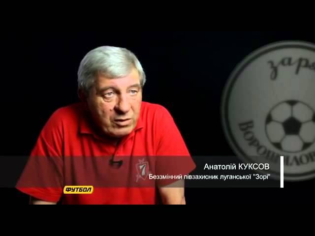Заря (Луганск-Ворошиловград). Судьба чемпиона